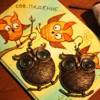 Серёжки OWL EYE GLASS